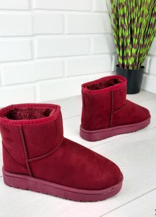 Угги ботинки1 фото