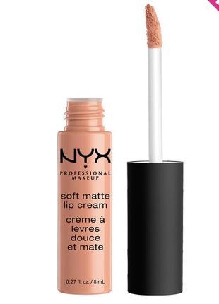 Помада nyx soft matte lip cream