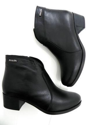 Кожаные демисезонные ботинки на удобном каблуке 36,37,38,39