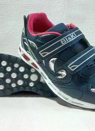 Кроссовки biki 27- 32 размер для девочек