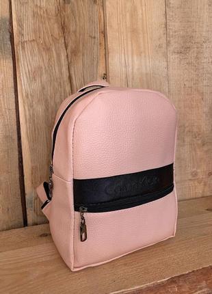 Новый невероятно классный городской небольшой рюкзак / сумка