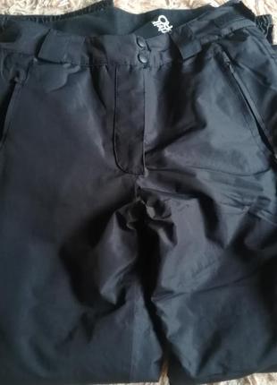 Лижні штани crivit по супер ціні