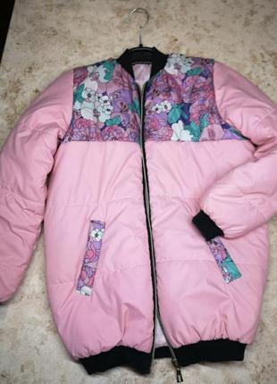 Курточка детская розовая