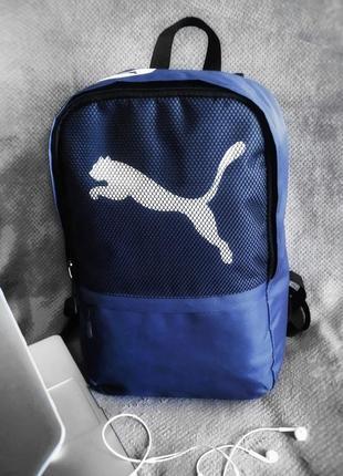 Новый стильный высококачественный городской рюкзак / сумка / портфель