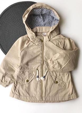 Легкая куртка от h&m