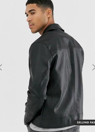 Кожаная куртка new look !