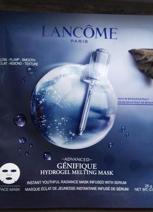 Тканевая маска lancome