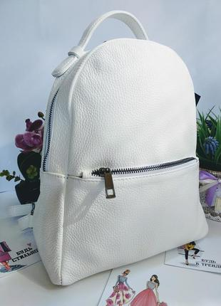 Беленький рюкзак из натуральной кожи