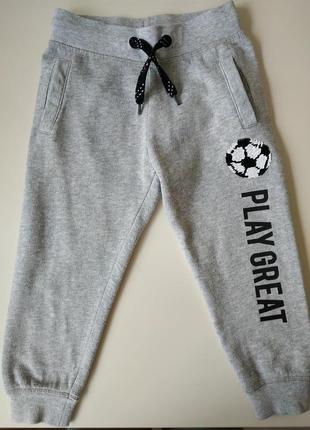 Спортивные штаны с мячом-перевёртышем
