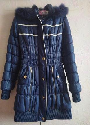 Женская куртка