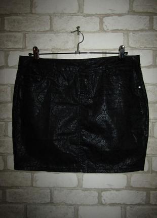 Стильная юбка р-р л-40 бренд amisu
