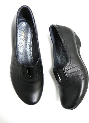 Кожаные туфли на танкетке 36-41р