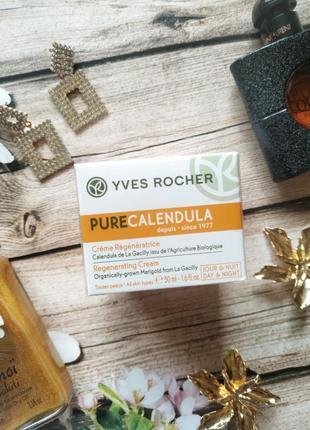 Восстанавливающий дневной и ночной крем для лица pure calendula 50мл