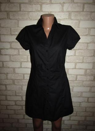 Натуральное платье р-р м бренд chicoree