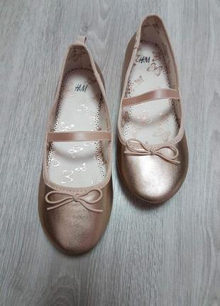 Нарядные перламутровые туфли туфельки балетки h&m 33 р 21 см новые