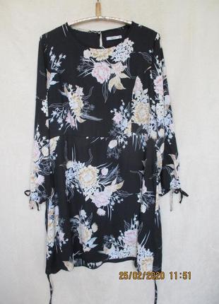 Шифоновое платье миди с длинным рукавом в цветочный прин/батал