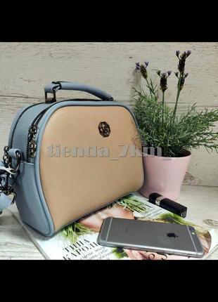 Женская сумка через плечо / клатч eteralsmile hx129 blue/pink