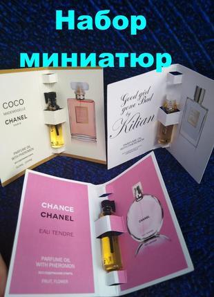 Набор 3 миниатюры kilian good girl gone bad + chanel chance + coco mademoiselle, духи