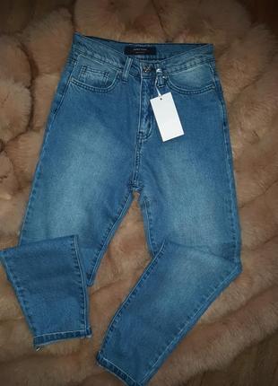 Крутые джинсы mom ,мом