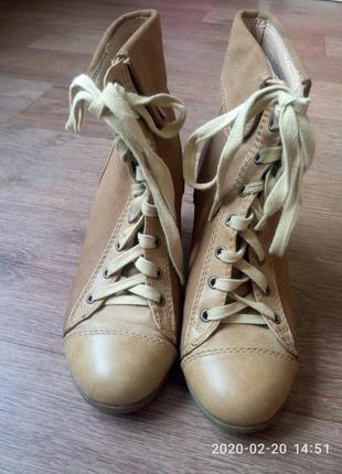Демисезонные ботинки р. 38-39