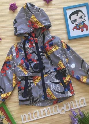 Крута куртка на хлопчика