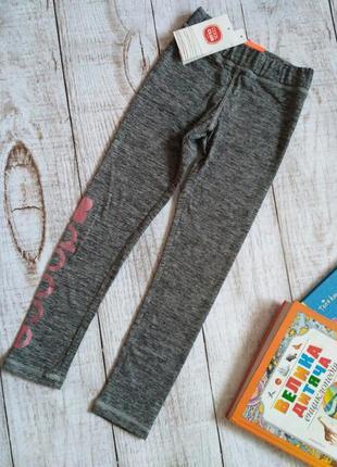 Спортивные лосины, штаны cool club для девочки