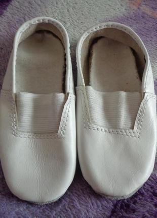 Белые чешки с   стельками