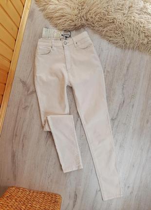 Молочні джинси