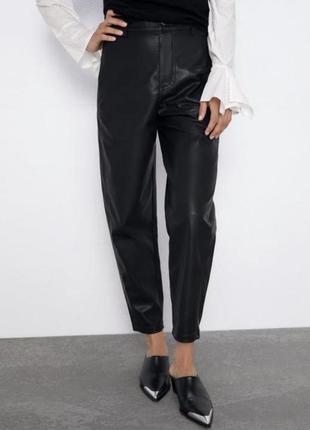 Модные штаны бананы zara 2020