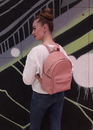 Женский розовый рюкзак для учебы
