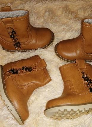 Ботинки сапожки сапоги