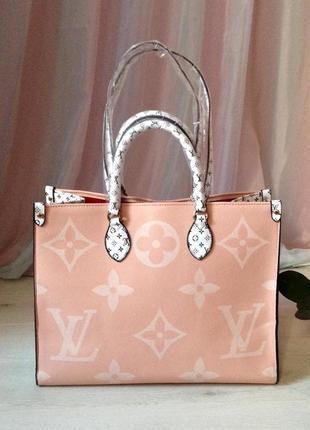 Женская сумка шоппер/пудровая сумка/женская розовая сумка/стильная большая сумка