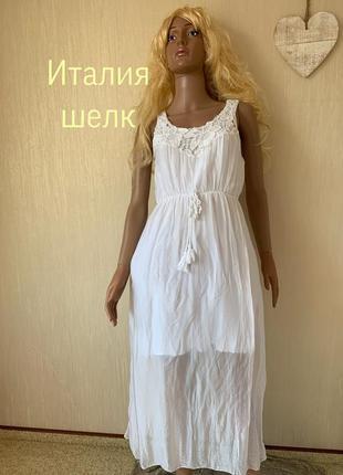 Италия длинное шелковое платье шелк 100% натуральный жемчужно белое
