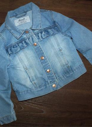 Джинсовая куртка denim co на 6-7 лет