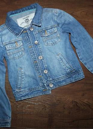 Джинсовая куртка cherokee на 7-8 лет
