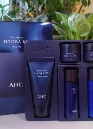 Ahc premium hidra b5 trial kit (5 items) unisex  набор увлажнение a.h.c крем для лица