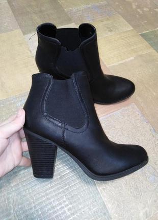 Стильные ботинки graceland 41 рр