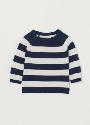 Котоновый свитер джемпер в полоску кофта