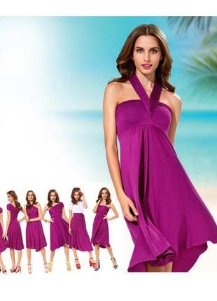 Платье трансформер  трендового цвета марсала