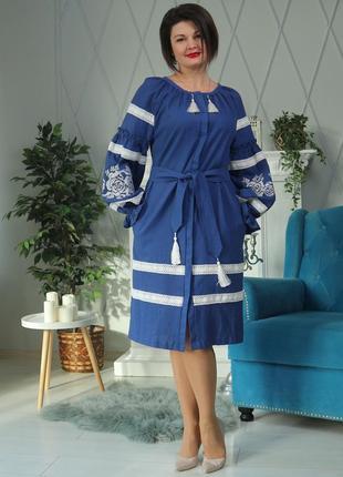 """Жіноче вишите плаття """" белінда"""" pj-0026"""