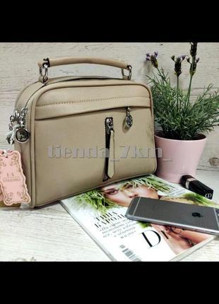 Женская сумка через плечо / клатч eteralsmile  hx124 khaki