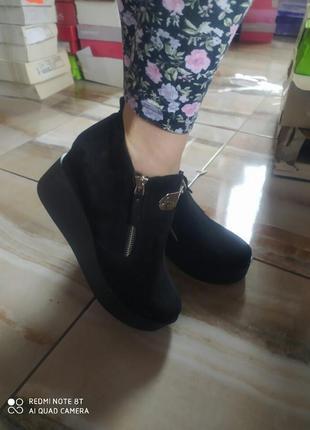Ботиночки танкнтка