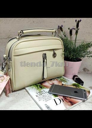 Женская сумка через плечо / клатч eteralsmile hx124 beige