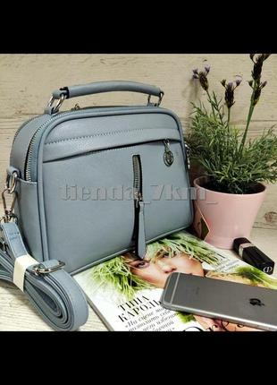 Женская сумка через плечо / клатч eteralsmile hx124  blue
