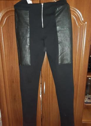 Лосини,брюки ,легинси с вставками из екокожи