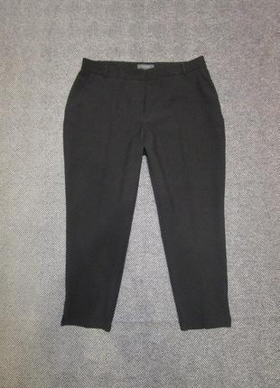 Базовые укороченные брюки