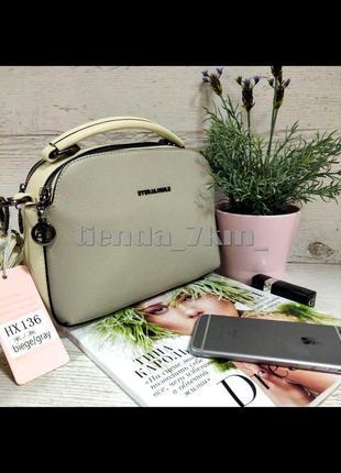 Женская сумка через плечо / повседневный клатч eteralsmile  hx136 beige/gray