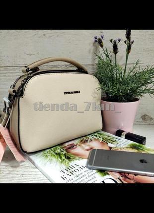 Женская сумка через плечо / повседневный клатч eteralsmile hx136 khaki/pink