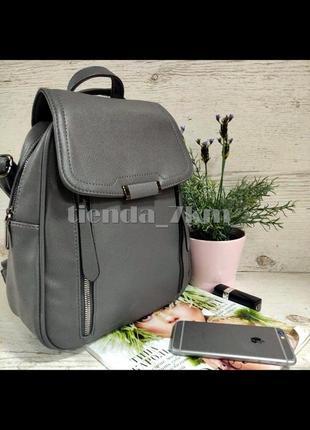 Женский городской рюкзак трансформер ash2064 серый