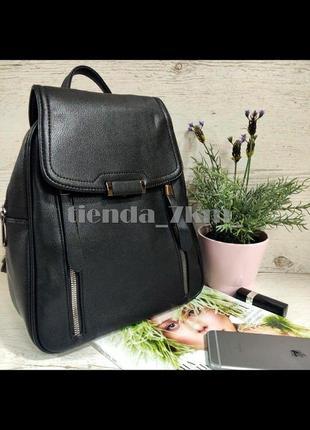 Женский городской рюкзак трансформер ash2064 черный